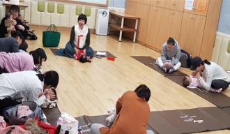 공개강좌>전통육아 오감놀이(영아두뇌인지발달놀이)