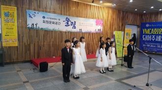 회원문화공간 '울림'(10월)