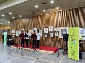 1월 회원문화공간  '울림'