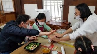 가족과 함께하는 토요문화학교 '온다배움터'